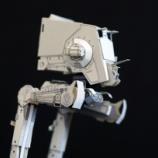 『【型紙】 ノンスケール AT-ST (A4 1枚) [Paper Model]』の画像