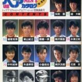 【画像】昭和時代のヘアカタログわろたwwwwwwwwww