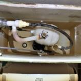 『奈良県奈良市 水道料金が上がった -漏水修理・トイレ-』の画像