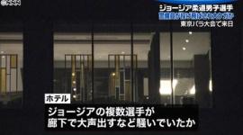 【東京五輪】ジョージアの男性パラ選手、ホテル警備員を突き飛ばし重傷負わせる
