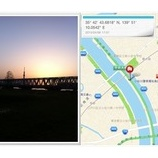 『荒川〜葛西にいってみました@w@ノ』の画像