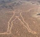 豪の地上絵「マリーマン」 発見から20年も作者は不明のまま