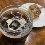『西門の穴場カフェで黑莓咖啡』の画像