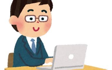 『「外の作業でも目が疲れない!」ドラゴメガネ』の画像