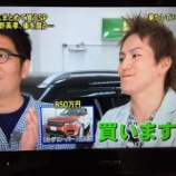 『狩野英孝、車レンジローバースポーツ850万円を買わされるwww【とんねるず画像】』の画像