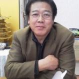 『石川さんが伊勢崎サロンに』の画像