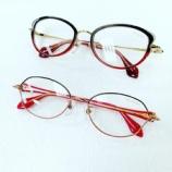 『優しい色づかい、優しいデザインの日本製婦人用メガネフレーム『Pas a Pas』』の画像
