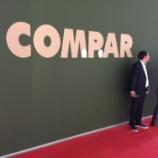 『【2017年イタリア出張】COMPAR社』の画像