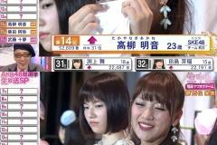 【悲報】AKB島崎遥香、SKE48を心底憎むwwwwwww