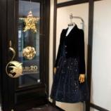 『店頭新作ベルベットジャケット&ドレス』の画像