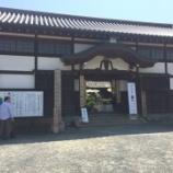 『【奈良】當麻寺 中之坊の御朱印』の画像