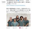 【画像】巡回中に倒れた看守を救った受刑者たちがこちらwwww