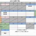 2018年7月教室カレンダー2