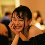 『【乃木坂46】うおおお!色っぽすぎる…お酒に酔った鈴木絢音、デコルテ全開カットが解禁に!!!!!!』の画像
