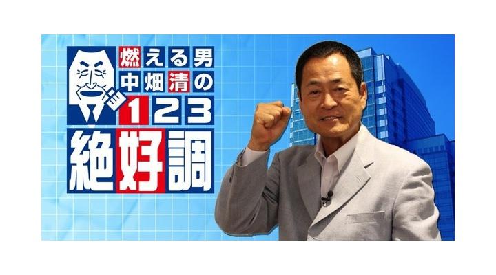 巨人・高橋由伸監督、今季限りで退任へ・・・後任は中畑清氏!?
