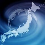 【日本終了】10月中旬までに東日本でとんでもないことが起こる模様・・・・