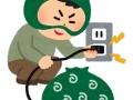 【悲報】コインランドリーでパソコンを充電した男、電気窃盗容疑で逮捕
