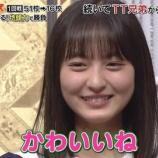 """『【乃木坂46】遠藤さくらの""""この表情""""、可愛かったなあwwwwww』の画像"""