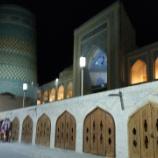 『ウズベキスタン旅行記 序章』の画像