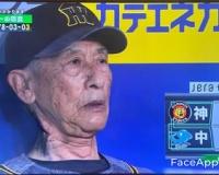矢野監督「勝てる…勝てるんだ……!」