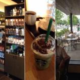 『8月NEWオープン富山けやき通り店スターバックス!』の画像