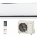 『お掃除機能付きエアコン、全メーカー対応可能!ハウスクリーニングの腕も磨いてきました』の画像