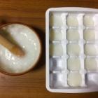 『離乳食2』の画像