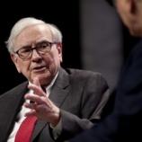 『バフェット氏、仮想通貨は悪い結末を迎える。よく分からない物に投資しない論』の画像
