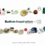 『「ボタンインスピレーション展vol.15」に出品します』の画像