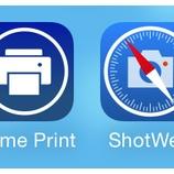 『キングジムのポメラのデーターをiPhone/iPadから印刷できるPrime Printで印刷する。』の画像
