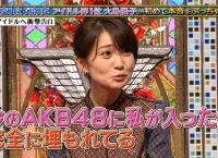 大島優子「私の頃のAKBはブスばっかだった。私が今のAKBに入ったら完全に埋もれてる」