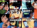 名探偵コナンの電話の進化がスゴイwwwwwwwwwwwwwww(画像あり)