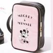 【速報】sweet (スウィート) 2020年 08月号 《特別付録》 MICKEY & MINNIE(ミッキー&ミニー)♥ドレッサーポーチ