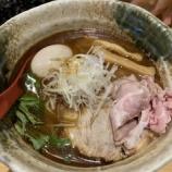 『【塩ラーメン】焼きあご塩らー麺 たかはし@新宿歌舞伎町』の画像