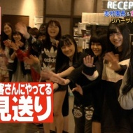 HKT村重杏奈の売名行為がひどすぎワロタwwwwwwww【画像あり】 アイドルファンマスター