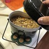 『<みんなで食べる車中泊料理>大豆のごった煮』の画像
