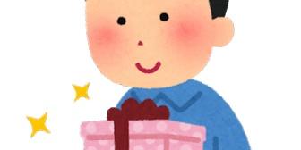 友達カップルのお膳立てでなんとなく付き合うことになった彼。クリスマスに予算1000円でプレゼント交換したら駄菓子詰め合わせだった。私は1200円のアロマキャンドル買ったのに……