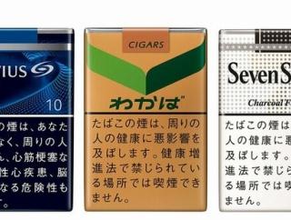 【タバコ値上げ】わかば500円って嘘やろ