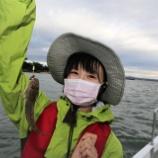 『10月13日 釣果 ハゼ釣り 先週末は14号の影響で中止でした。』の画像