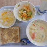 『2月4日の給食』の画像