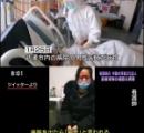 【できたよー!】中国・武漢に新型肺炎の専門病院が8日で完成 ベッド数1000床、医療スタッフは1400人