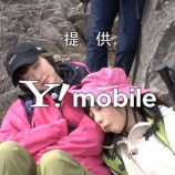 『【乃木坂46】疲れて生駒ちゃんに寄り添って寝ちゃう与田ちゃんが可愛すぎるwwwwww』の画像
