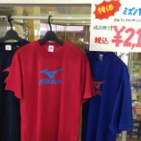『ミズノ Tシャツ』の画像