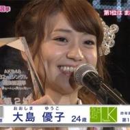 【不覚】AKB 大島優子は栃木票を捨てていた!? アイドルファンマスター