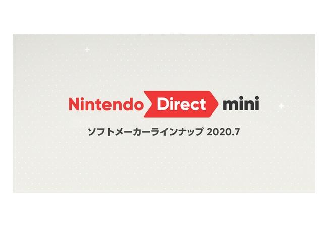 本日23時から『Nintendo Direct mini』!!続報を中心とした約10分