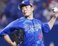 【ゲンダイ】中日エース大野雄大に「残留」情報