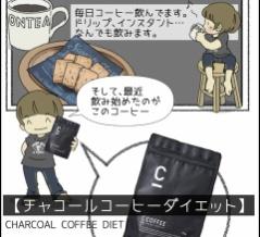 いつものコーヒーをもっとスペシャルに!【PR】