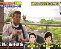 新庄剛志氏 4年後に古巣・日本ハムの監督に就任?スタッフ構想も披露「ヘッドは福山」