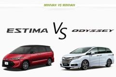 トヨタ エスティマ vs ホンダ オデッセイ