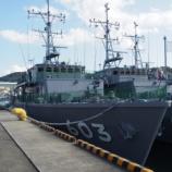 『佐世保軍港クルーズと掃海艇たかしま』の画像